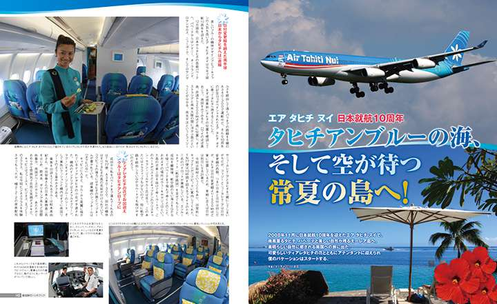 航空142-143