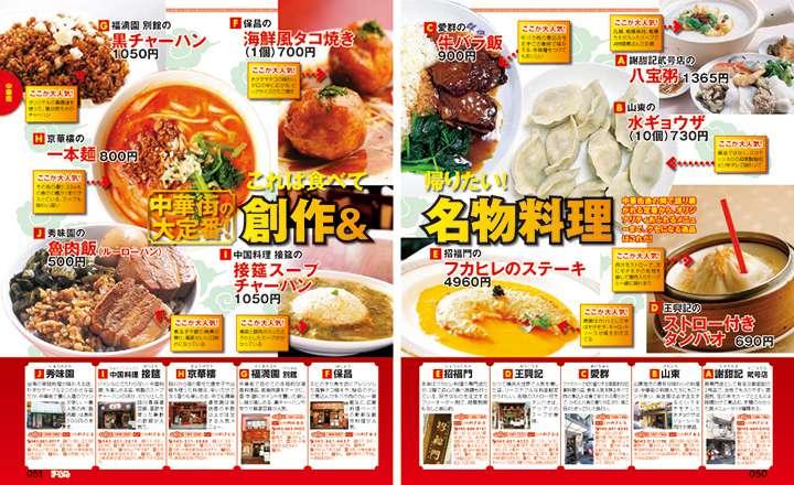 MM横浜050-051