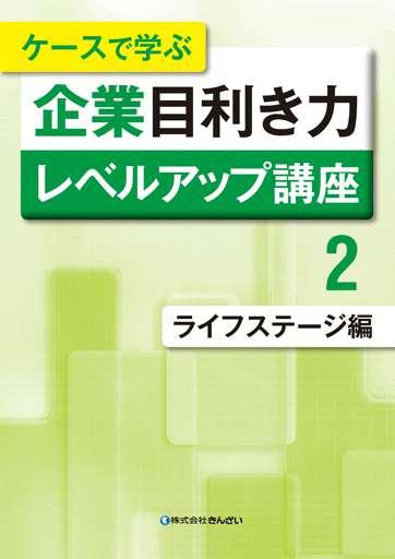 kigyoumekiki2