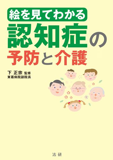 ninchishou01