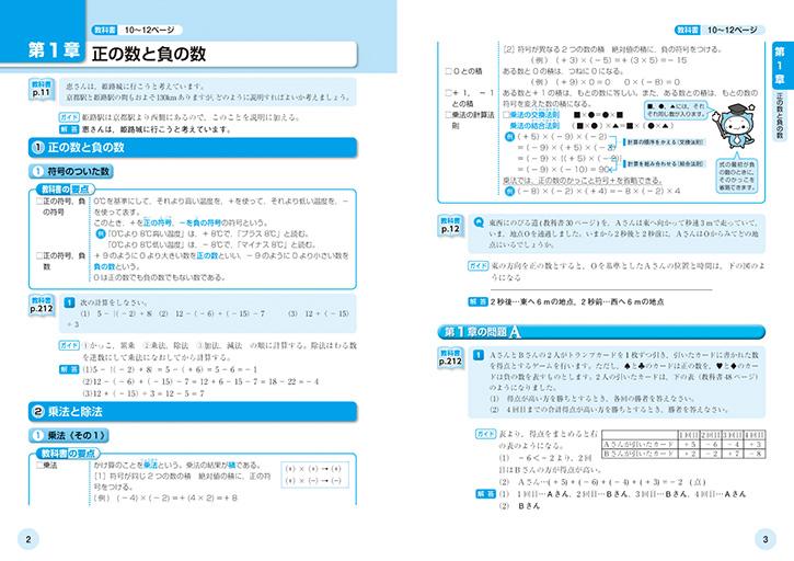数学format-CS5.0.indd