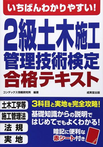 book19_nikyudoboku