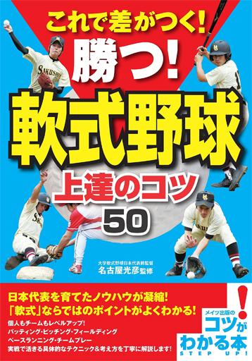 book39_nanshiki