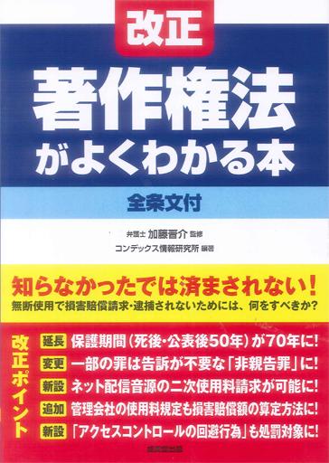 book16_tyosakuken