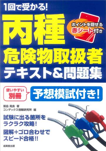 book26_heishukiken