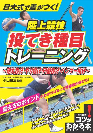 book33_toteki