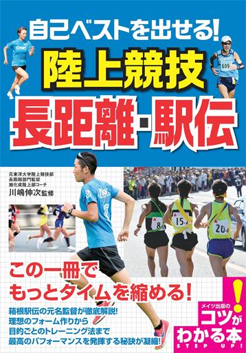 book36_chokyori