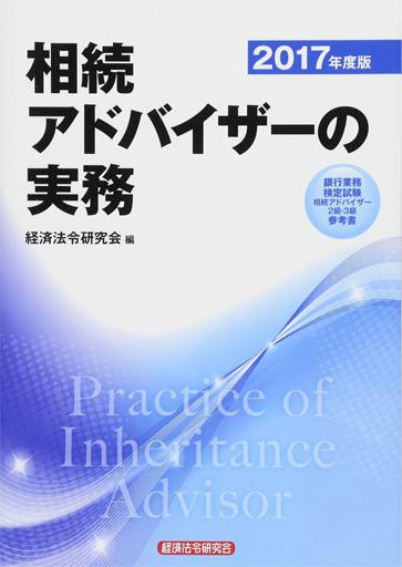 book43_souzoku