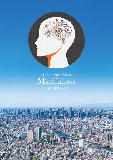 mindfullness_1